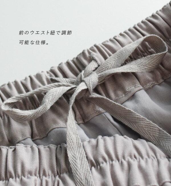 日本e-zakka / 簡約休閒七分褲 / 33596-1801297 / 日本必買 代購 / 日本樂天直送(4900) 4