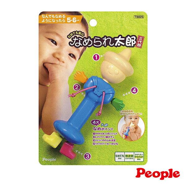 People - 新小太郎咬舔玩具 2