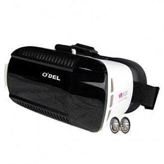 ODEL MR3 3D頭戴式立體眼鏡 VR虛擬眼鏡 立體眼鏡 頭戴式眼鏡 手機眼鏡 適用4.7-6吋手機
