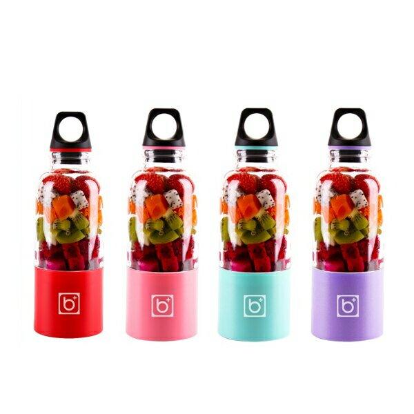 BINGO迷你隨身電動果汁機 現貨 當天出貨 便攜 榨汁杯 隨身杯 可攜式果汁機 USB充電 邊走邊打 鮮果汁【coni shop】