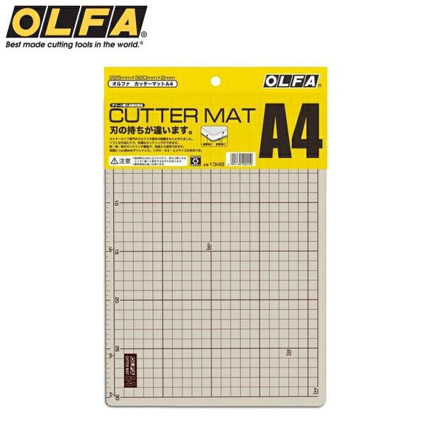 耀您館★日本OLFA雙面切割墊CM-A4-B雙面裁墊灰褐+咖啡色134B切割布墊切墊A4切割墊裁墊防滑墊板切割板