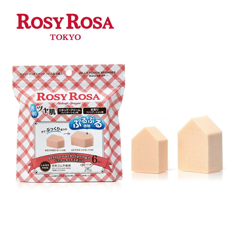 ROSY ROSA 果凍感低敏粉撲五角形N 6入