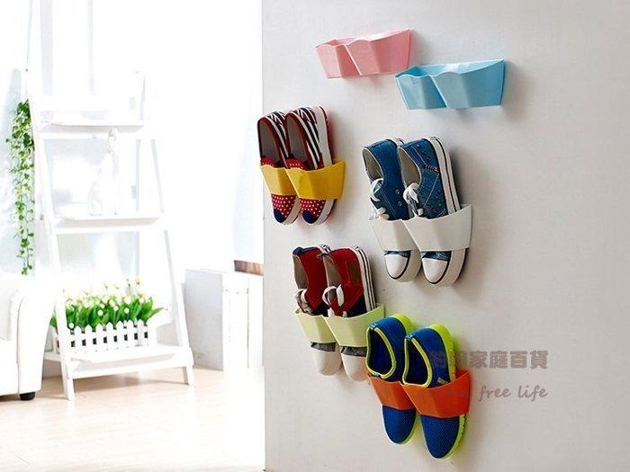 約翰家庭百貨》【SA230】牆面鞋架 壁面鞋架 牆壁黏貼式鞋掛 壁掛式鞋架 增加空間