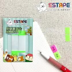 王佳膠帶 ESTAPE Squly MEMO隨手貼 可書寫 標籤 重覆黏貼 15x55mm 色頭螢光綠 (CHI1250)