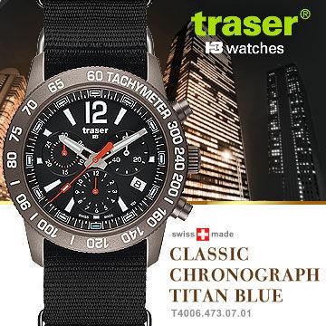 Traser Classic Chronograph Titan Blue經典計時錶NATO錶帶#100303【AH03089】i-Style居家生活