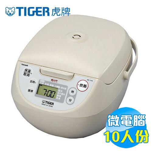 虎牌 Tiger 微電腦多功能電子鍋 10人份 JBV-T18R