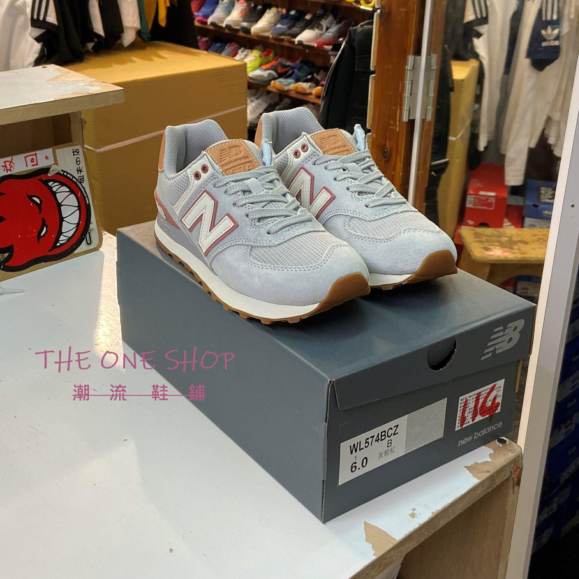 NEW BALANCE NB WL574BCE 灰色 麂皮 慢跑鞋 運動鞋