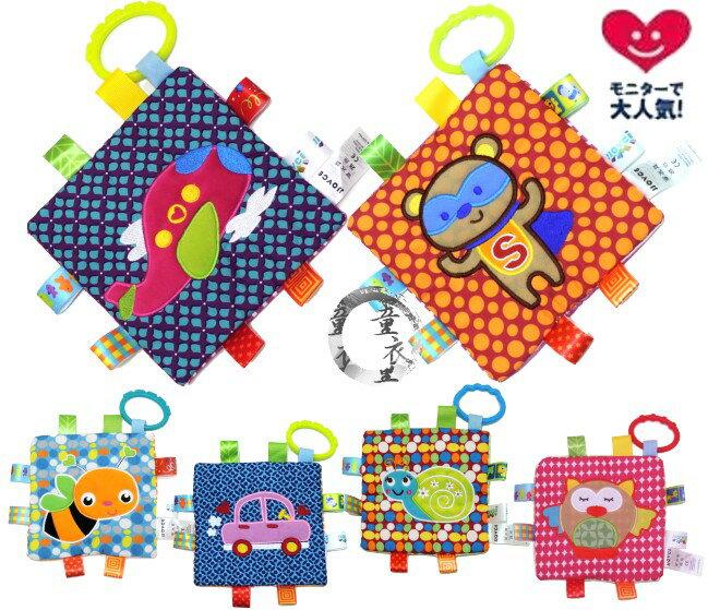 童衣圓【N032】N32多功能方巾 新生兒 彩色 標籤 車掛 床掛 響紙 BB器 抓握布 玩具 安撫巾~刺激視聽覺/觸感