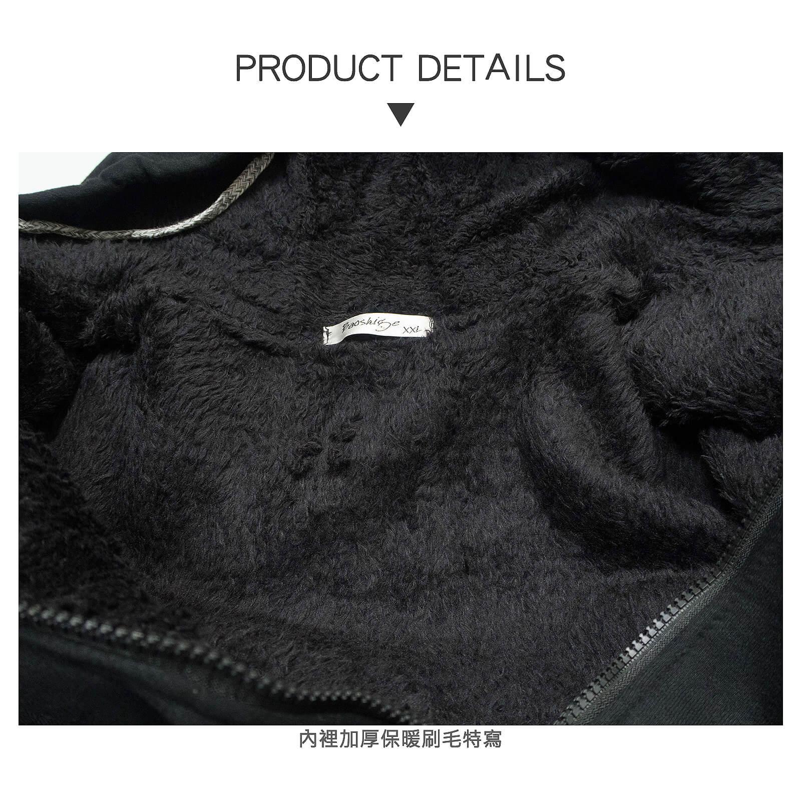 厚刷毛外套 保暖外套 連帽外套 夾克外套 休閒外套 黑色外套 Fleece Jackets Warm Jackets Casual Jackets Men's Jackets (312-2801-21)黑色 單一尺寸 F 胸圍46英吋 (117公分) 男 [實體店面保障]sun-e 5