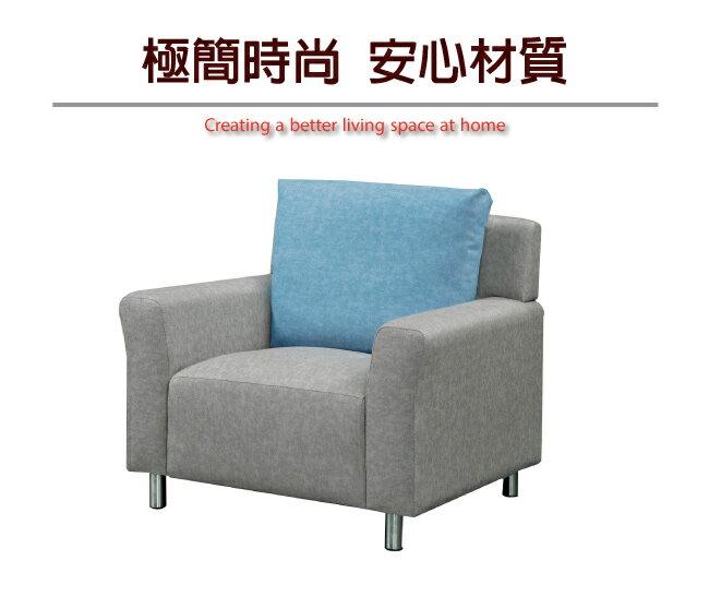【綠家居】波賽路 時尚貓抓皮革單人座沙發