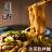 狂銷突破345萬碗!!【蘭山麵】沙茶口味5包(10人份)↘25元 / 碗 0