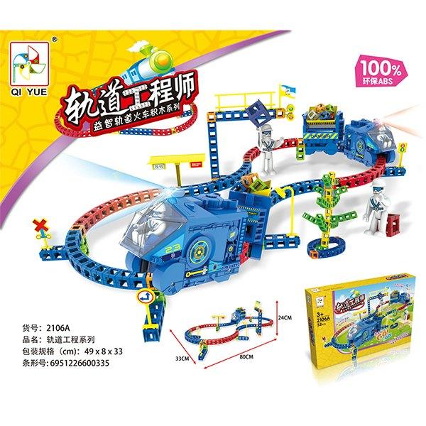 【888便利購】360度DIY軌道工程師積木組(2106A)(52PCS)
