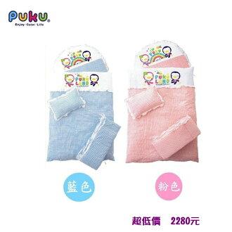 *美馨兒* Puku 藍色企鵝-七件式寢具組/嬰兒床被組(二色可挑) 2280元