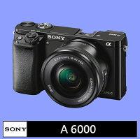 SONY數位相機推薦到SONY A6000L ILCE-6000L 16-50mm 變焦單鏡組★(公司貨)★就在富士通影音器材有限公司推薦SONY數位相機