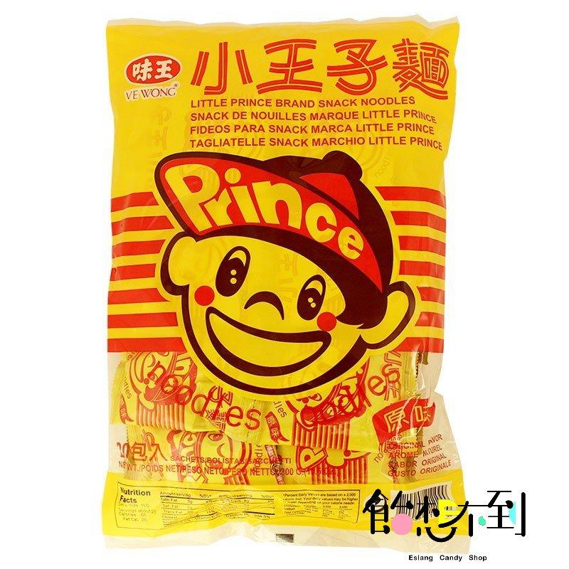 〚味王〛小王子麵 - 原味300g
