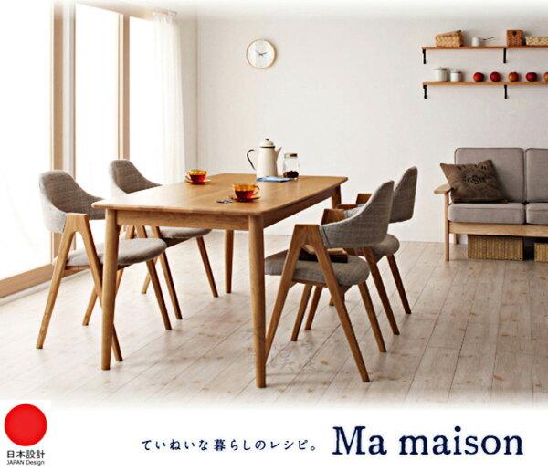 大漢家具:【大漢家具】Mamaison天然水曲柳5尺原木餐桌椅組◆餐椅米色炭灰色兩色可選◆