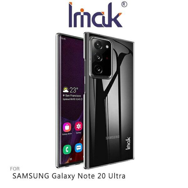 【愛瘋潮】99免運 Imak SAMSUNG Note 20 Ultra 羽翼II水晶殼(Pro版) 硬殼 透明 吊飾孔 全包