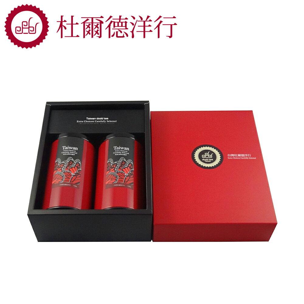 【杜爾德洋行 Dodd Tea】精選凍頂山碳培烏龍茶2入禮盒 (TB-GR2 ) 0
