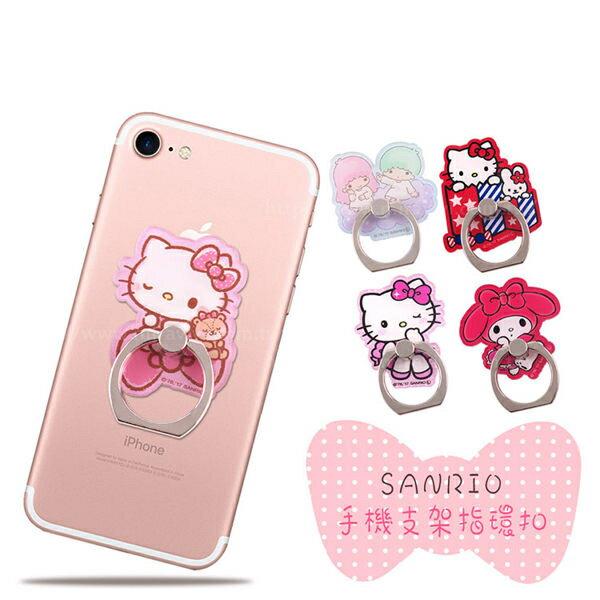 Sanrio三麗鷗指環扣手機支架(全身造型系列)