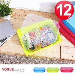 E&J【005018-01】BOX 好事儲物盒(12入-隨機色);收納箱/雜物收納/收納袋/收納盒
