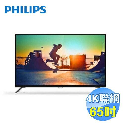 【滿3千,15%點數回饋(1%=1元)】飛利浦 Philips 65吋 4K UHD 智慧型電視 65PUH6002 【送標準安裝】