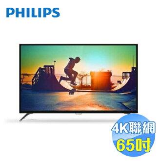 飛利浦 Philips 65吋 4K UHD 智慧型電視 65PUH6002 【送標準安裝】