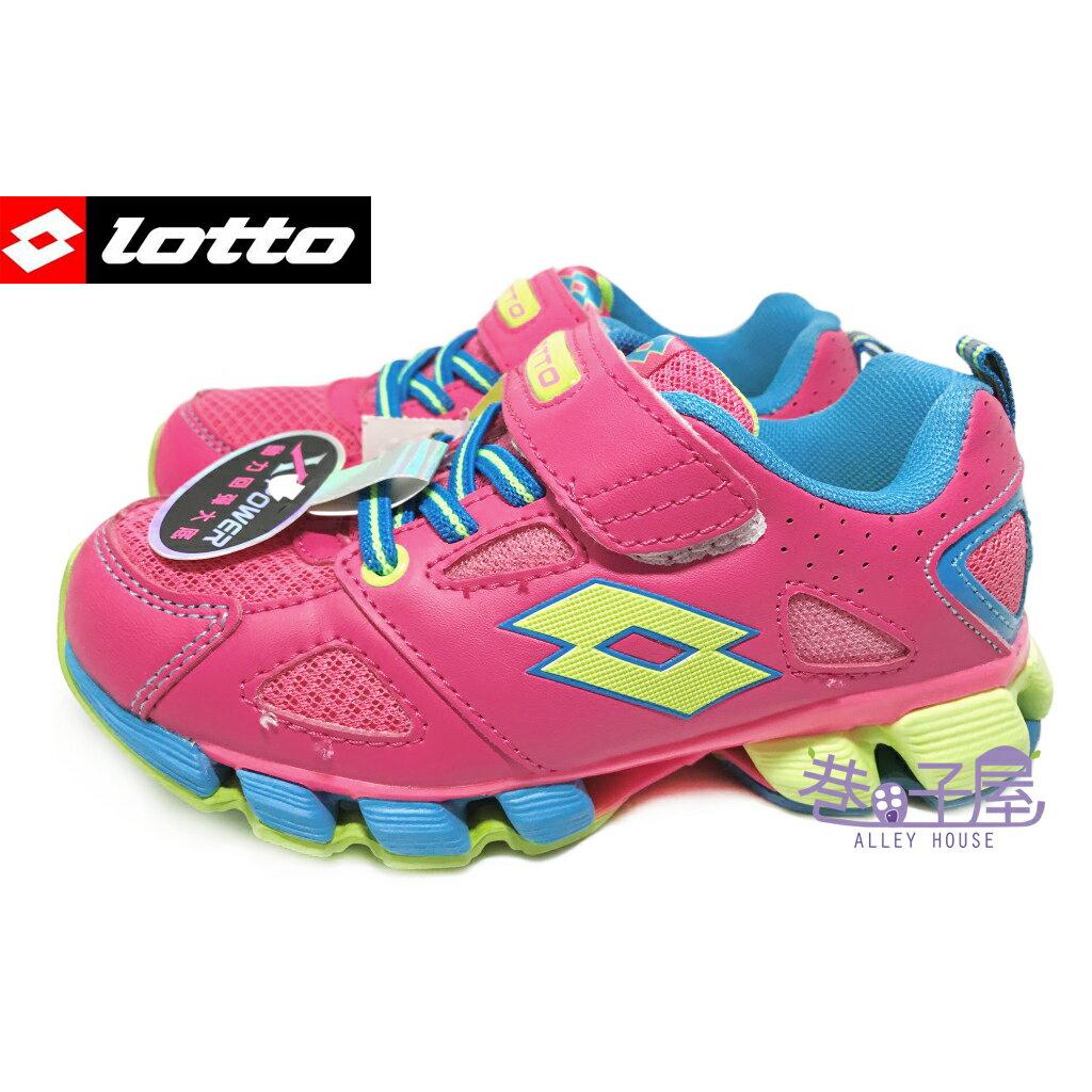 【巷子屋】義大利第一品牌-LOTTO 女童X-POWER動感彈力跑鞋 [1973] 桃紅 超值價$450
