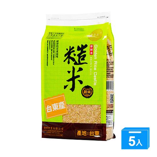 皇家穀堡糙米-圓2.5KGX5【愛買】