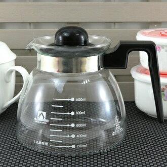 【珍昕】 GLASSHOUSE耐熱玻璃壺~(1200ml) 可直火瓦斯爐適用