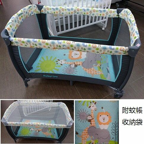 高級遊戲床 高品質灰色 可折疊嬰兒床 便攜式遊戲床【六甲媽咪】