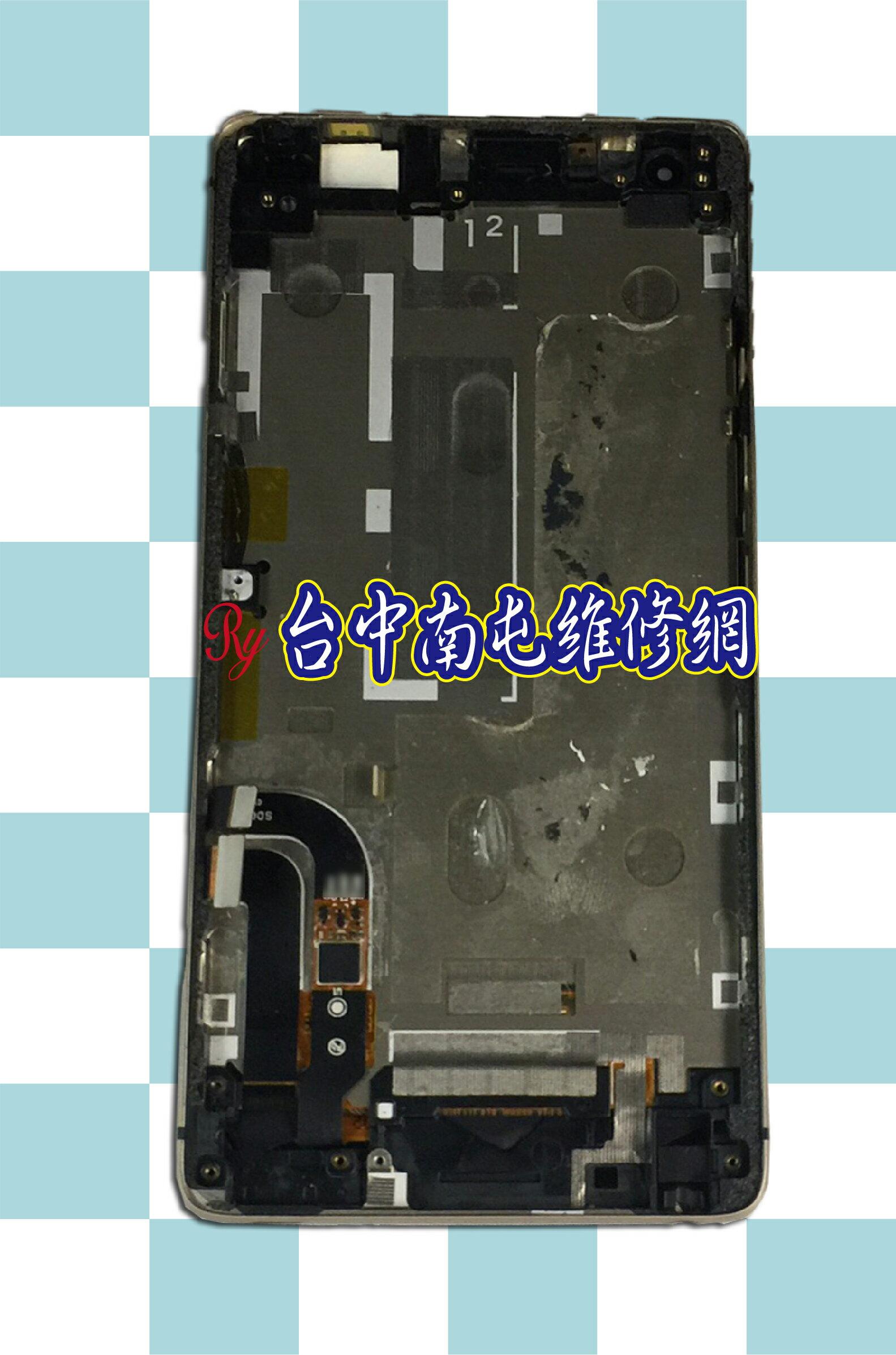 Infocus M810 液晶(拆機貨) DIY價 1290元-Ry台中南屯維修網