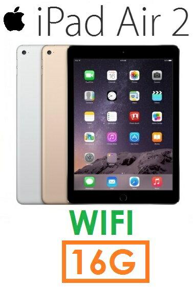 【原廠現貨】蘋果 Apple iPad Air2 16G(WIFI 版)Air 2 平板