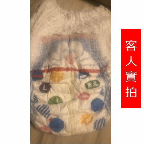 【MamyPoko】日本境內 紅哆啦A夢 彩盒 尿褲  L 132片箱 3包入