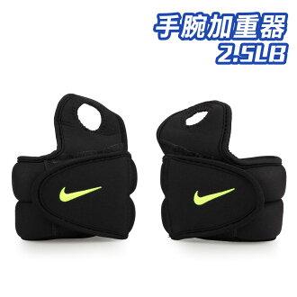 NIKE 手腕加重器 2.5LB(1對)(健身 有氧 重量訓練【99301685】≡排汗專家≡