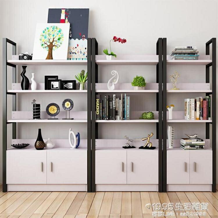 書架置物架簡易客廳創意隔板簡約現代鋼木書架組合展示架書櫃 19950生活雜貨NMS 清涼一夏钜惠