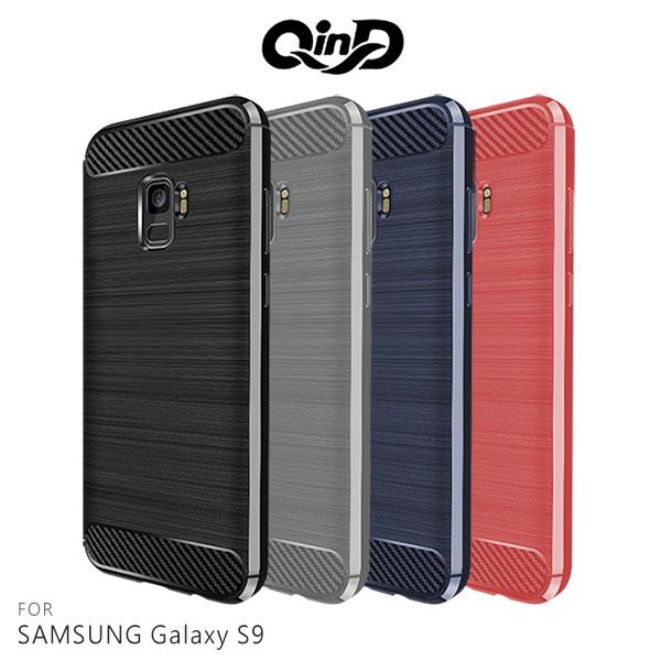 強尼拍賣~QinDSAMSUNGGalaxyS9S9+拉絲矽膠套TPU保護殼全包邊防摔軟殼手機殼