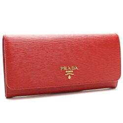 (免運) PRADA 橫紋防刮小牛皮雙扣長夾 - 紅色 132
