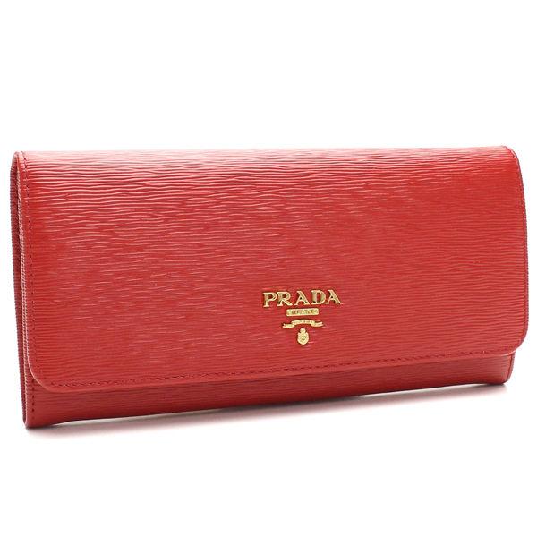 (免運)PRADA橫紋防刮小牛皮雙扣長夾-紅色132
