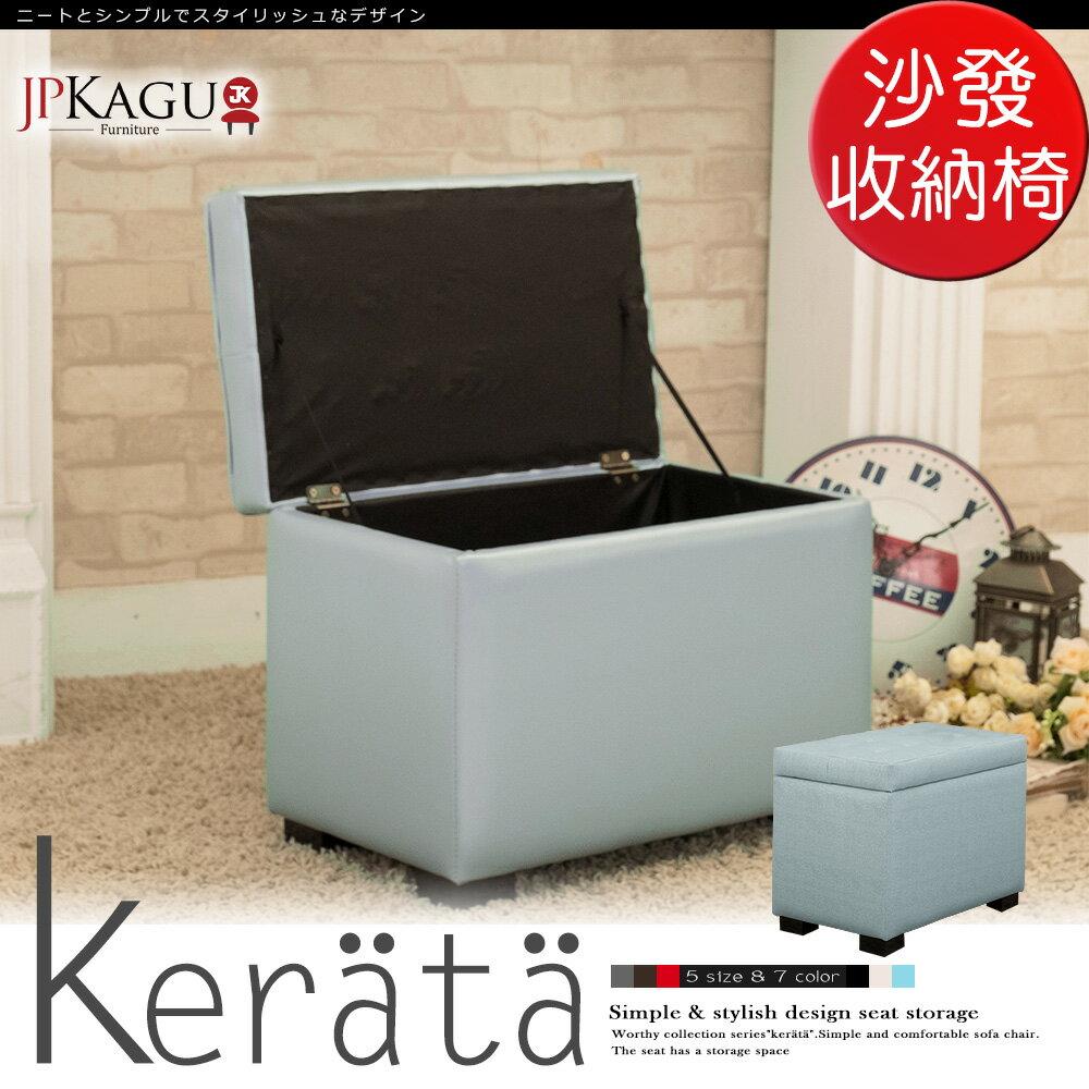 JP Kagu 日式質感皮沙發椅收納椅-藍灰(BK32110) - 限時優惠好康折扣