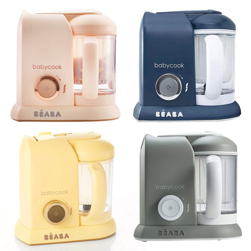 BEABA 法國 四合一副食品調理機 多色可選