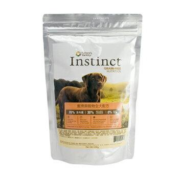 Instinct本能 鮭魚無穀物全犬配方500g