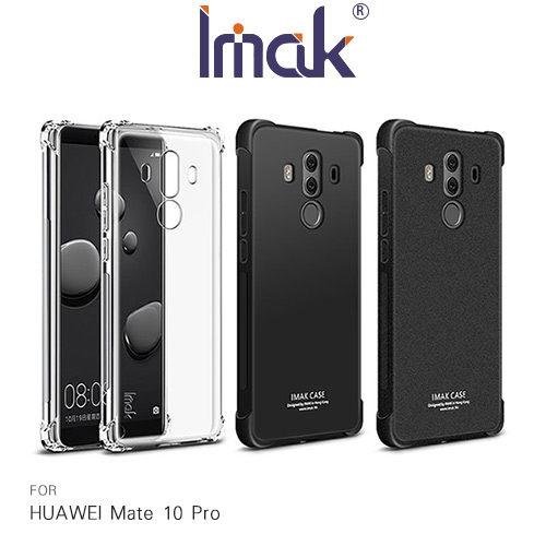 HUAWEIMate10ProImak全包防摔套(氣囊)軟殼軟套超薄手機殼保護套透明殼保護款背殼殼