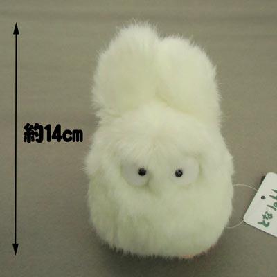 小白龍貓 S號 龍貓 TOTORO 豆豆龍 經典絨毛娃 絨毛娃 娃娃 玩具 布偶 玩偶 4974475633635 真愛日本