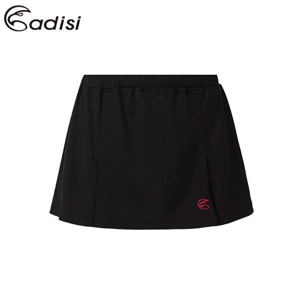 ADISI女排汗修飾短裙AP1711148(S~2XL)城市綠洲專賣(吸濕排汗、降溫涼爽、戶外機能)