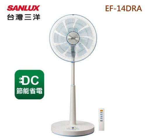 【佳麗寶】-(SANLUX台灣三洋) 14吋DC遙控電扇EF-14DRA