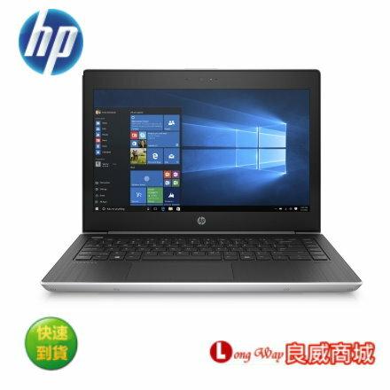 HP Probook 450 G5 2VB73PA 15吋筆電(i7-8550U/8G/500GB/W10) 【送Office365+無線滑鼠】登錄再送外接硬碟