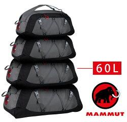 【鄉野情戶外用品店】 Mammut 長毛象 |瑞士| Cargo Light 行李袋裝備袋 多用途旅行背包-鈦金灰/03880-0051 【容量60L】
