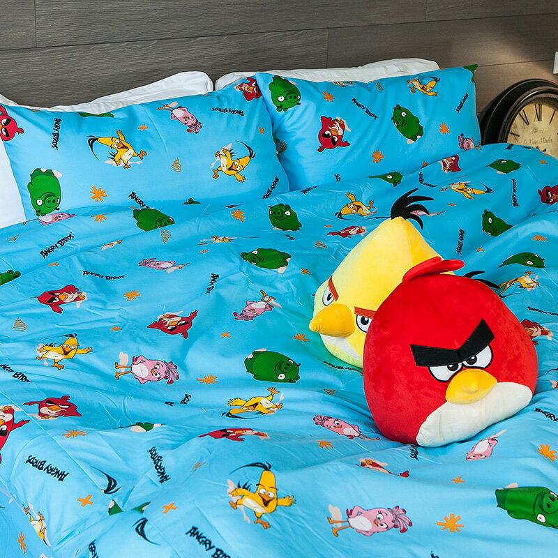 床包  雙人~憤怒鳥Angry Bird~藍~含兩件枕套,磨毛多工法處理,戀家小舖 製 ~