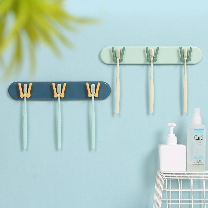 免打孔牙刷架漱口杯套裝衛生間壁掛式牙刷置物架牙具掛架