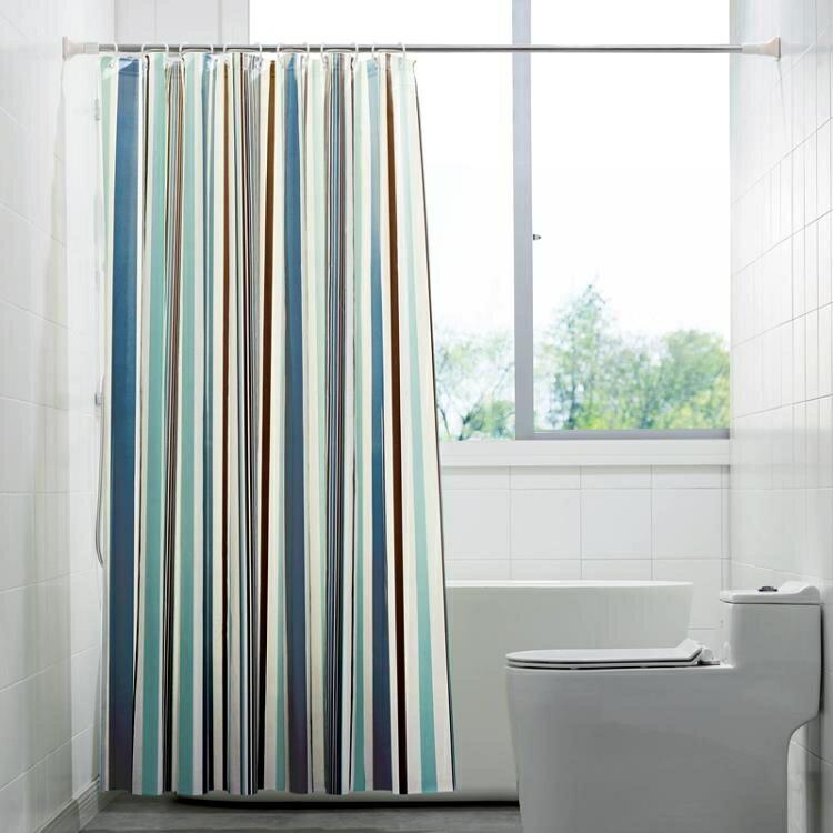 加厚浴簾套裝免打孔伸縮弧形浴簾桿隔斷簾子防水衛生間浴室掛簾布 摩可美家
